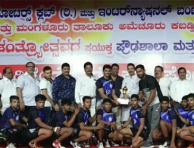 Vikas PU College shines at Kabaddi tournament