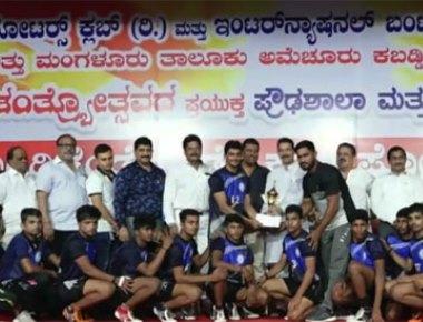 Vikas PU College shines at Kabaddi tournament