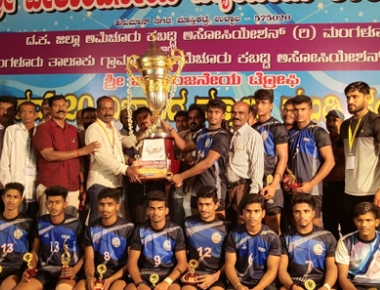 Vikas pre-university college bags first and second place in Kabaddi tournament