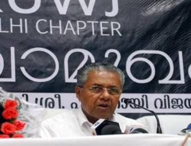 Kerala CM assures investors of favourable business climate