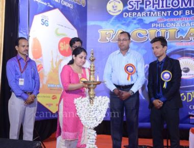 'FACULA 2K16' inaugurated at St Philomena College Puttur