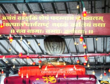 Nagara Panchami Celebrated at Shriram Mandir, Wadala
