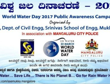 SSE Mukka holds 'Save Water' campaign