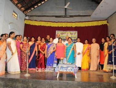 Women's Day by Kundapur Women's Association