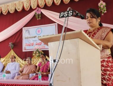Diocesan Women's Association Annual Day celebrated at Udupi