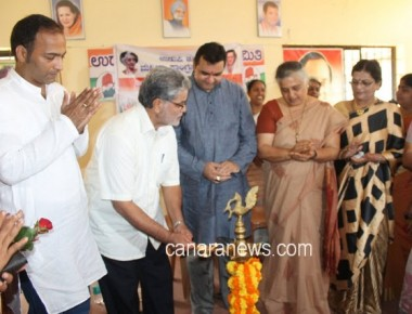 International Women's Day celebrated by district Women congress