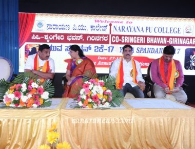 Yuvaspandan, The annual cultural fest organised by Narayana PU College, Girinagar Celebrated
