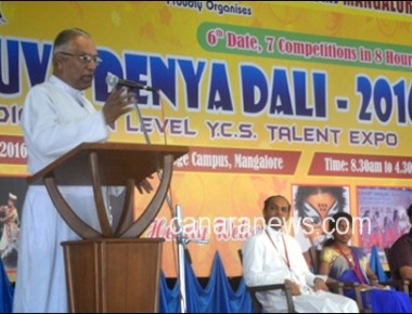 YCS conducts Yuva Denya Dali cultural competition