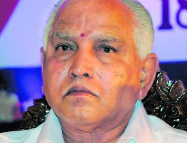 Govt to restore lands denotified by Yeddyurappa
