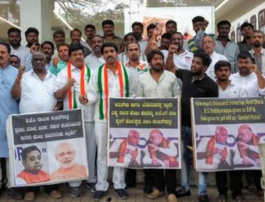 Cong workers protest in front of BSY's house