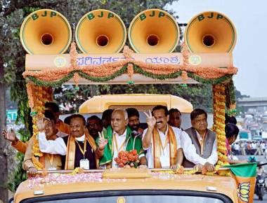 Parivarthana Yathra to be held on Nov 12 in