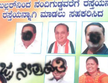 DK Congress minister's face defaced in banners