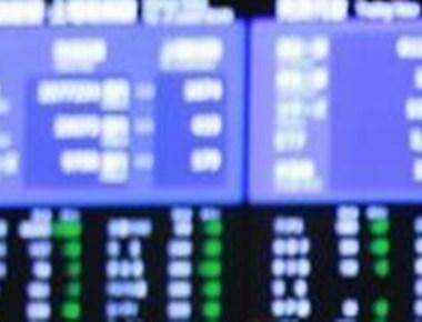 Tokyo stocks open mixed