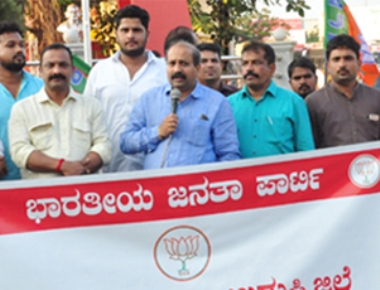 BJP protests against Parameshwar