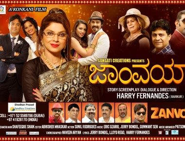 Sangati Creations'  'Zanvoy No. 1' for Overseas Audio Release in Dubai on 1st March, 2018