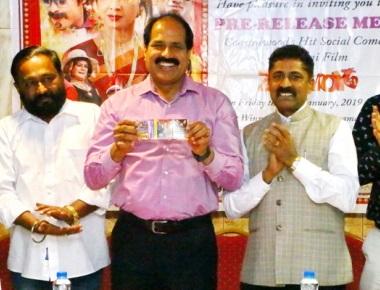 'Zanvoy No. 1' hit Konkani movie all set for premier on January 18th in Dubai