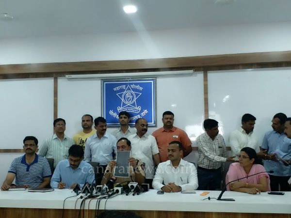Thane Crime Branch on Sunday conducted raids on charges of leaking ...
